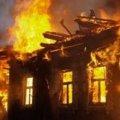На Житомирщині горіло приміщення пилорами