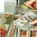 В Украине изменили процедуру обмена валют: чего не придется делать