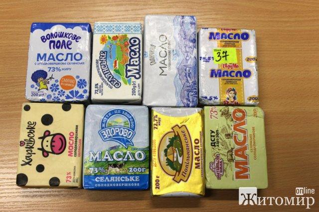 З 29 пачок масла в Україні 20 – фальсифікат. СПИСОК виробників, які підробляють масло і тих, хто робить продукт на совість, серед них - з Житомирщини