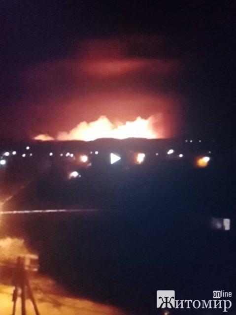 У Бердичівському районі горить полігон