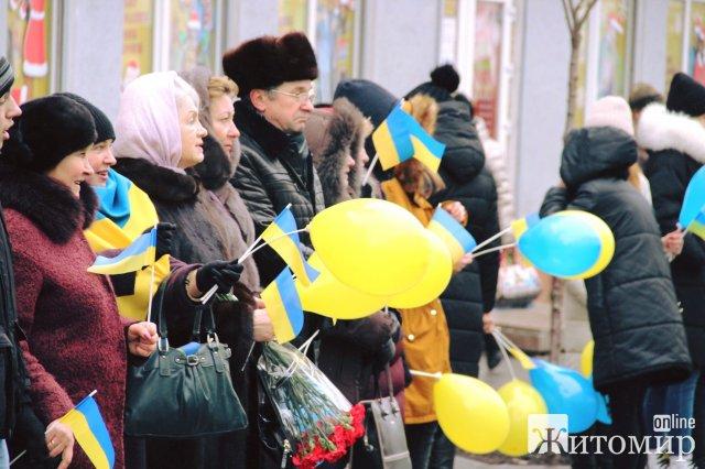 День Соборності в Житомирі. ФОТО