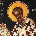 23 січня — день святого Григорія: історія, традиції та прикмети свята