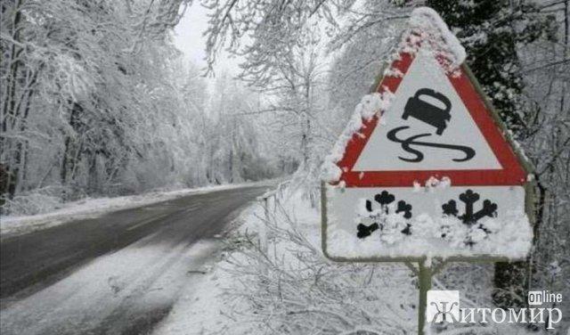 """В """"Укравтодорі"""" розповіли про стан проїзду на дорогах"""
