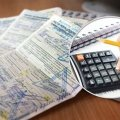 """Доплаты могут уменьшить в пять раз: украинцам рассказали о """"сюрпризе"""""""