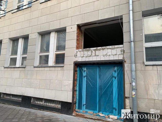 """У приміщенні """"Укртелекому"""" в Житомирі буде громадська харчувальня?"""