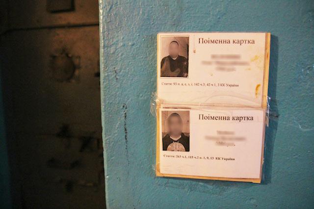 """""""Колиска жаху"""". Що відбувається в колонії, де сиділи маніяки Онопрієнко і Ткач. ФОТО. ВІДЕО"""