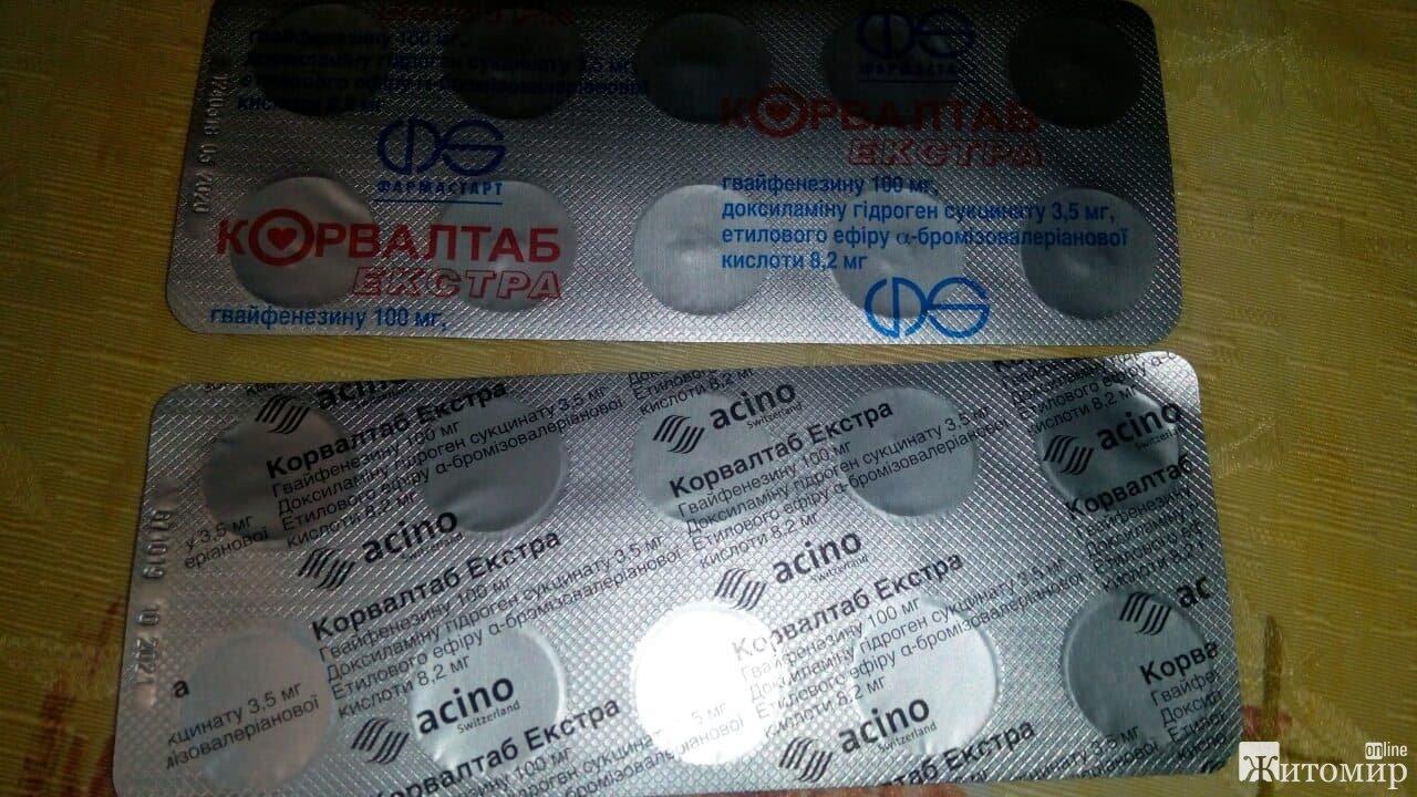 """В аптеці """"Санітас"""" збувають давні ліки"""