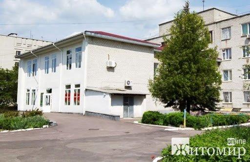 Лікарня №2 не потрапила до переліку опорних медзакладів - влада країни робить з Житомира село?