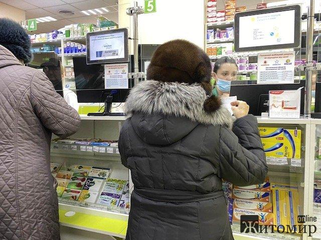 У Житомирі продають захисні медичні маски з Уханю. Дорого. ФОТО