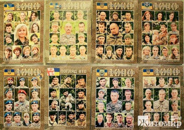 У Житомирі проходить фотовиставка «Погляд АТО – 1000 облич»