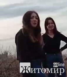 Дівчатам, учасницям бійки в Бердичівському районі, оголошено про підозру