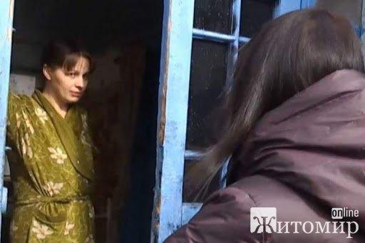 Поліцейські в Житомирській області оголосили про підозру тітці-опікунці, що побила свою племінницю
