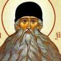 3 лютого — Максимів день