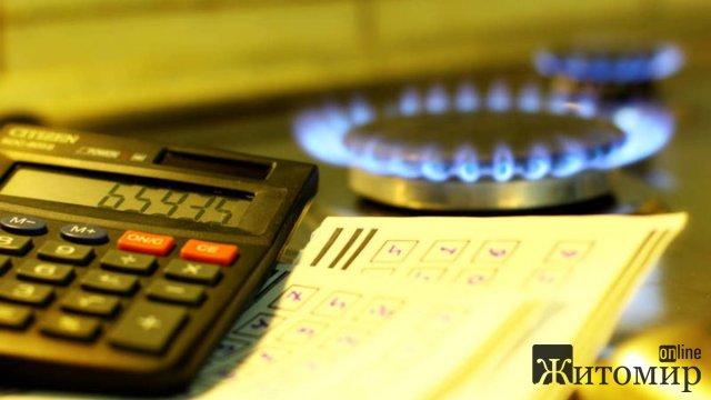 """Житомирська юристка розповіла, чи потрібно сплачувати """"Облгазам"""" за транспортування газу"""