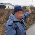 Чоловік з жінкою обікрали пенсіонера прямо на вулиці