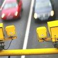 В Україні запустять нову систему автофіксації порушень правил дорожнього руху