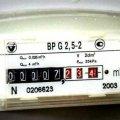 Як житомирянам та жителям області  передати показання лічильника на газ. Мобільний та стаціонарний телефони