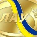 Легкоатлети з Житомирщини отримали фінансування на підготовку від всеукраїнської федерації