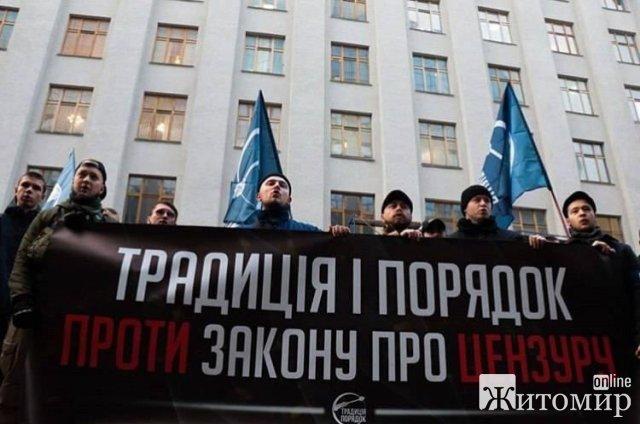 Біля пам'ятника Шевченку в Житомирі журналісти зберуться на акцію протесту