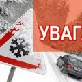 Поліція Житомирщини нагадує учасникам дорожнього руху про заходи безпеки
