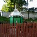 В Житомирской области прихожане просят помочь батюшке вернуть долг за строительство колодца в церковном дворе