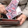 В які терміни проводиться перерахунок пенсій?