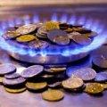Чи потрібно платити за транспортування газу, якщо ви ним не користуєтеся?