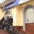 """У """"Житомиргазі"""" розповіли, як повертатимуть гроші за акційний """"Газ у запас"""""""