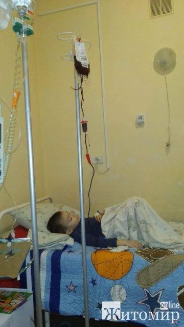 Пятилетнему мальчику с Житомирской области нужны доноры