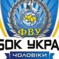 """""""Фінал чотирьох"""" Кубку України з волейболу серед чоловіків відбудеться в Житомирі"""