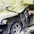 На постоянную работу с оформлением требуется автомойщик