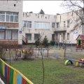 У дитсадку в Житомирі заощадили на енергоносіях. Зекономлені гроші використали на премії