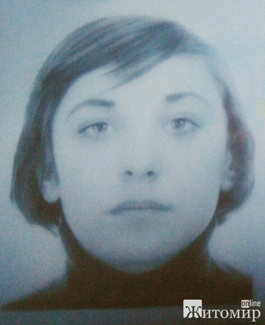 У Коростені розшукали зниклу 15-річну дівчину