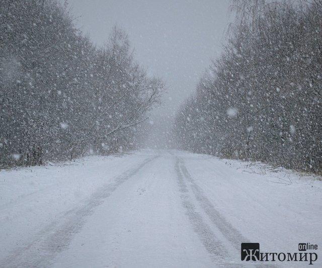 Водіїв попереджають про дощ та мокрий сніг на території Житомирської області