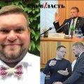 """Хто відбиратиме у нашій області кандидатів у мери та депутати місцевих рад від """"Слуги народа""""?"""