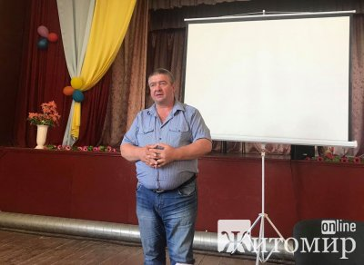 Зарплата для голови Вільшанської громади. ФОТО