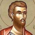 День святого Онисима — 28 лютого