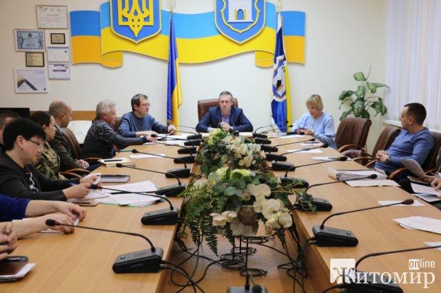 У Житомирській міськраді говорили про коронавірус та затвердили план профілактичних заходів