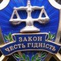 У Житомирі екс прокурора підозрюють у викраденні людини