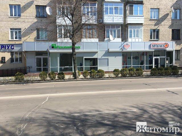 Детектив на вулиці Театральній у Житомирі закінчився відкриттям двох нових магазинів? ФОТО