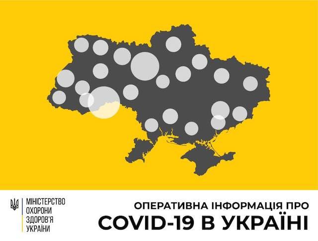 В Україні зафіксовано 475 випадків коронавірусної хвороби
