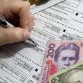 """Жителі Житомирської області у січні сплатили за """"комуналку"""" близько 530 млн грн, - статистика"""