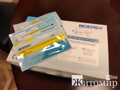 Найближчим часом в аптеках з'являться експрес-тести для перевідки на коронавірус
