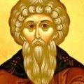 12 березня — святого Василя Сповідника. Що робити в цей день, щоб отримати допомогу та захист