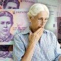 Бракує стажу для пенсії? Станьте муніципальною нянею для свого онука