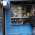 У Житомирі двоє парубків обікрали торгівельний кіоск