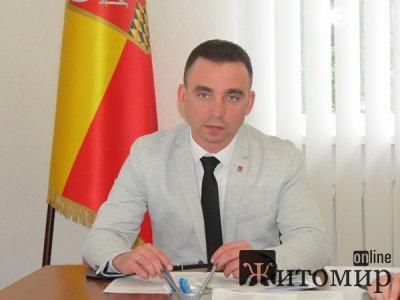 Зарплати голів Коростишівської РДА. ФОТО