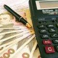 Які показники беруться до уваги при розрахунку субсидії?