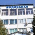 Житомирський водоканал планує заплатити за рекламні послуг понад 230 тис. грн