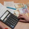 Які доходи враховуються при призначенні субсидії?